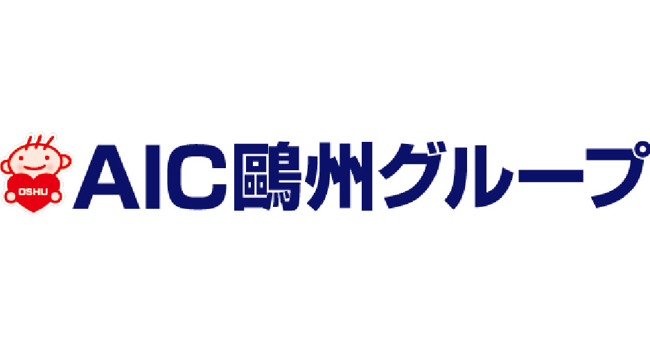 AIC鷗州グループ